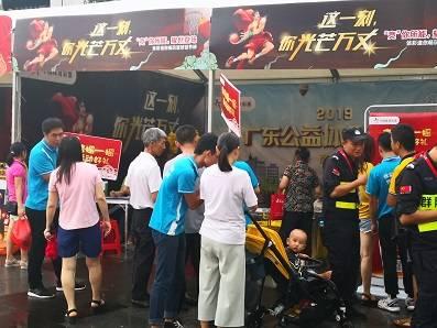 数万人受益 公益体彩进社区深圳站落幕