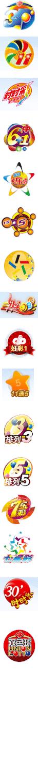 华东15选5!